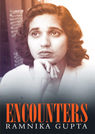Encounters-front