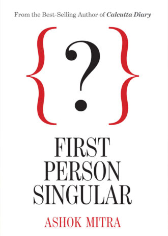 First-Person-Singular-front