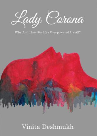 lady-corona-front