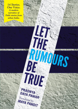 let-the-rumors-front
