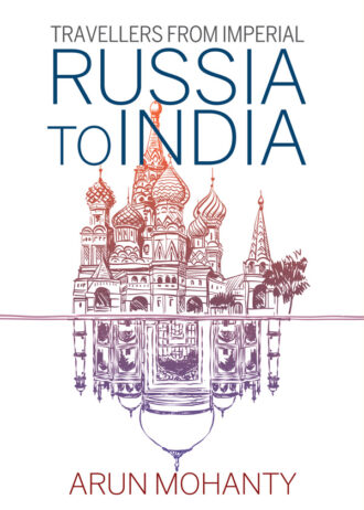 russia-to-india-front