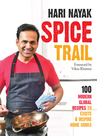 spice-trail-front