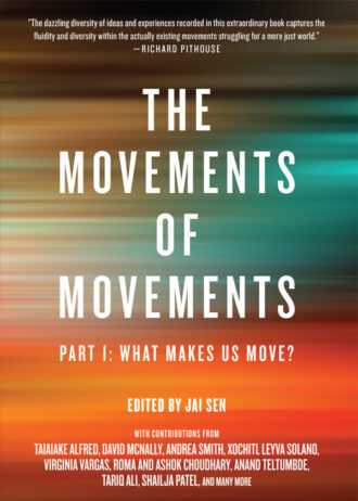 the-movements-front